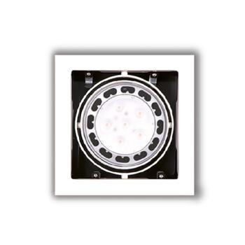 Maxlight MATRIX I beépíthető lámpa, fehér, AR111 foglalattal, 1x50W, MAXLIGHT-H0059