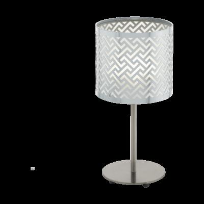 EGLO 49167 LEAMINGTON 1 Króm asztali lámpa, E27 foglalattal, 38cm magas, 1x60W + ajándék LED fényforrás
