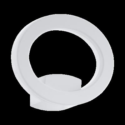 EGLO 96274 EMOLLIO kültéri fali LED lámpa, fehér